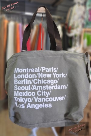 Sac toile Cities gris